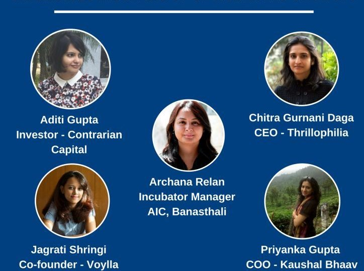 IICD, Panel Discussion banner (1)